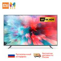 TV Xiao mi TV Android Smart TV 4S 55 pouces écran 4K HDR complet TV ensemble WIFI Ultra-mince 2GB + 8GB Dolby | support mural cadeau