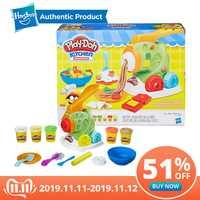 Hasbro play-doh coloré pâtes Machine ensemble pâte à modeler jouer Doh argile ensemble jouets éducatifs lumière douce pâte à modeler bricolage jouet