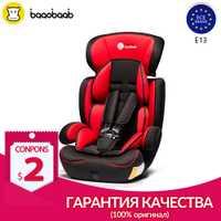 Baaobaab siège auto enfant pour fauteuil bébé groupe 1/2/3 (9-36 kg) harnais cinq points rehausseur bébé sièges de sécurité 9 mois-12 ans