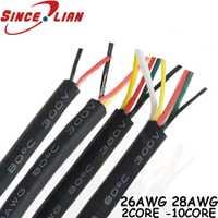 2Core 3 4 5 6 7 8 9 10P de 26AWG 28AWG Video de canales de Audio de línea de PVC cable de señal de 45 M/90 M 2-9 núcleo eléctrico LED Cable DIY