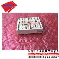 Livraison gratuite SKIIP23NAB126V1 SKIIP23NAB12T4V1