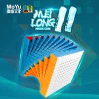 Cubes magiques de salle de classe de découpe puzzle MoYu Meilong 11x11x11 cubes de haut niveau vitesse jouets éducatifs professionnels pour enfants cadeau