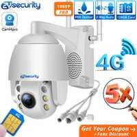 Tarjeta Sim 4g Wifi IP PTZ Cámara 5x Zoom óptico al aire libre Onvif doble velocidad de luz Domo Video vigilancia cámara CCTV CamHi