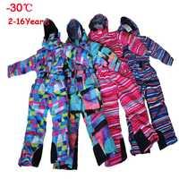 Marque enfants Snowsuit-30 hiver bébé fille garçon Ski combinaison 10 12 imperméable Snowboard Ski veste vêtements de sport vêtements d'extérieur pour enfants
