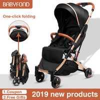 5.8 kg léger en alliage d'aluminium poussette or cadre voiture Portable pli parapluie bébé poussette nouveau-né voyage landau sur avion cadeaux