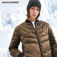 JackJones hommes hiver Baseball col thermique doudoune C | 218412510