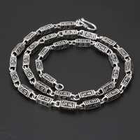 S925 plata tailandesa plata estilo Retro Collar para hombre joyería Popular plata esterlina hecho a mano Vintage 925 collar