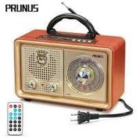 PRUNUS M-110BT Vintage radio FM AM radio récepteur Bluetooth MP3 USB AUX TF carte Radio Rechargeable avec télécommande