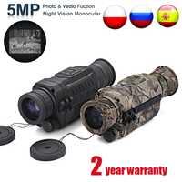 WG540 monoculaires de Vision nocturne numérique infrarouge avec carte 8G TF pleine obscurité 5X40 200M gamme optique de Vision nocturne monoculaire de chasse