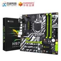 HUANANZHI H97-ZD3 placa base Intel H97 Z97 LGA 1150 Non-ECC/REG DDR3 1600MHz 32GB M.2 NVME NGFF VGA DVI HDMI MATX placa base