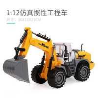 Xiong yuan gran tamaño inercia ingeniería vehículo excavadora niños Bulldozer camión de volteo modelo arena de playa verano juguete