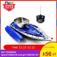 Flytec 2011-3 RC barco inteligente inalámbrico cebo de pesca eléctrico de Control remoto barco de pesca reflector de juguete regalos para niños