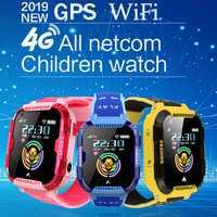 LIGE nuevo GPS niños reloj inteligente posicionamiento seguro control remoto reloj inteligente para niños soporte videollamada 4G tarjeta SIM WiFi