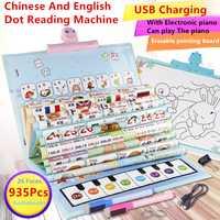 Niños Tablet aprendizaje juguetes 935 Uds audiolibros chino inglés sentir libre de cambiar Piano Pinyin alfabeto juguetes educativos para