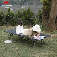 Naturerandonnée Camping en plein air lit robuste confortable Portable tente pliante lit intérieur Siesta lit dormir relaxant