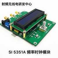 Módulo de reloj RF SI5351A