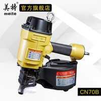 Excelente calidad neumática de bobina Roofing clavadora aire clavando arma CN70 clavadora neumática herramienta