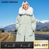 Vero Moda nouvelle fourrure de raton laveur col 80% blanc canard doudoune | 318412505