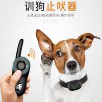 Chien formateur animal de compagnie zhi fei qi grands et petits chiens étanche chargeur électrique choc cou anneau télécommande 400 M chien Vibration