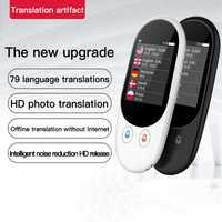 Traducteur intelligent de numérisation de Photo vocale instantanée 2.4 pouces écran tactile Wifi Support hors ligne Portable traduction multilingue
