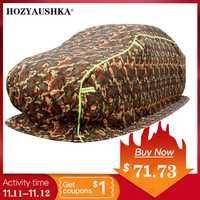 Bâche de voiture hiver voiture chaleur convient à divers modèles de vente directe d'usine HOZYAUSHKA