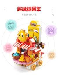 Partículas más grandes caramelo coche bebé niña serie ensamblado educativo bloques de construcción juguetes Casa de juegos cocina