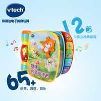 Vtech VTech bilingue éclairer livre de musique petite éducation jouet bébé livre d'apprentissage éducatif petite enfance 166718