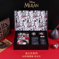 Kinbor Disney série Mulan planificateur papeterie boîte-cadeau 2020 manuel 1 ensemble cahier planificateur d'horaire a6 bloc-notes
