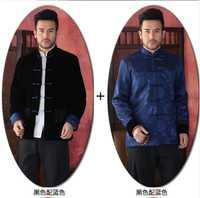 Envío Gratis tradicional chino de los hombres mandarín Velour seda satén Kung Fu chaqueta abrigo M L XL XXL 3XL DY17