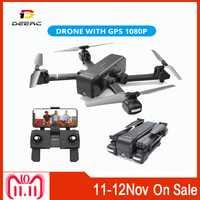 Drone DEERC DE25 GPS avec caméra HD 1080p 120 ° FPV Wifi vidéo en direct Drone professionnel GPS RC hélicoptère quadricoptère