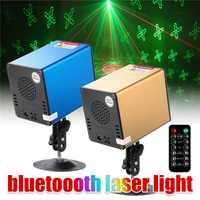 Proyector láser LED luz sonido activado DJ luces láser máquina de fiesta casa lámpara de Navidad Disco vacaciones evento
