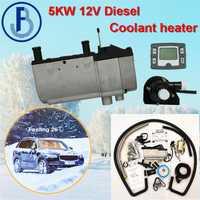 2018 el más nuevo 5KW Diesel 12 V líquido de aparcamiento de coche Universal de Auto calentador de agua