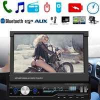 7 pulgadas 1 DIN del coche de la pantalla táctil de MP5 Player GPS navegación Bluetooth Estéreo auriculares Bluetooth cámara de Radio de Audio de coche para la parte trasera cámara de Control Remoto