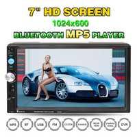 2DIN 2017 Bluetooth 7 pulgadas coche MP5 reproductor de HD 7023D reproductor de Audio con lector de tarjetas de Radio estéreo de coche de apoyo cámara de visión trasera