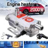 El más nuevo 220 V 2000 W Motor del coche calentador precalentador no Webasto centralitas de aire del tanque de agua aparcamiento calentador de Motor Caravan