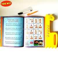 New Hot La Première Enfants E-Book, Anglais et Arabe Kid Coran Électronique Apprentissage de La Lecture Machine, jouets éducatifs, meilleur cadeau