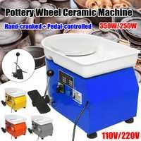 110 V/220 V cerámica máquina formadora de 250 W/350 W eléctrico cerámica arcilla DIY con la herramienta bandeja de cerámica