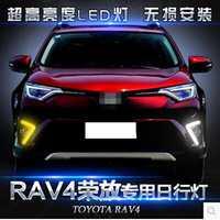 16-18 años RAV4 led COCHE luces de marcha diurna luces de niebla modificación 12 V 12 W 6000 K