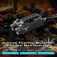 Ajustable pistola punteros láser caza AR15 Rifle de Tiro Militar láser Dual rayo láser Mira