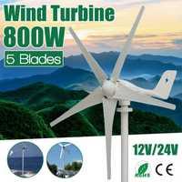 800 W 12 V 24 V Volt 5 de fibra de Nylon hoja Horizontal casa turbinas de viento generador de viento de molino de viento de energía turbinas cargo