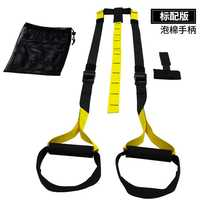 Trx Fitness résistance bandes Fitness Suspension ceinture entraînement Gym entraînement Suspension exercice traction corde étirement élastique sangles