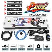 1388 Retro Pandora Box 6 s Ars CADE Game Console Double Stick Cabinet TV Fighter