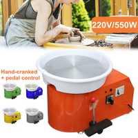 Tournant Électrique Poterie Roue En Céramique Machine 220 V 550 W 300mm argile céramique Potter Kit Pour Travail En Céramique En Céramique Machine d'apprentissage