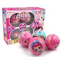 4 unids/set genuino DIY niños juguete eaki para lols muñecas con la caja Original al azar muñeca bola rompecabezas juguetes para los niños regalos de cumpleaños