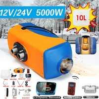 5KW aire combustible Diesel calentador 12 V 24 V coche calentador de calefacción eléctrica de Monitor LCD termostato para coches los autobuses RVs camión