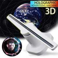 Blanco LED 3D holograma proyector holográfico publicidad pantalla ventilador único LED luz publicidad lámpara EE. UU./UE/enchufe