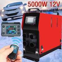 12 v aire diésel calentador 5000 W 4 agujeros LCD Monitor calentadores de aparcamiento para camiones barcos autobús coche Dropship 11,11