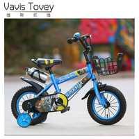 Bicicleta de los niños de 16 pulgadas niño bebé 2-3-6 años los hombres y las mujeres pulgadas coche deportivo bebé flash