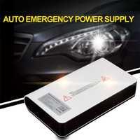 Mini emergencia coche de arranque salto de alta potencia portátil banco de potencia de batería de vehículo de 12 V 12 V cargador de arranque de energía para iluminación LED coche