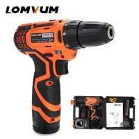 LOMVUM 12 V impacto sin taladro eléctrico de doble velocidad de destornillador herramienta eléctrica de la batería de iones de litio con portátil caso